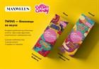 Новые вкусы от Maxwell's и Cotton candy