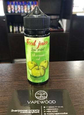 Яблочный сок 120мл 3мг by Feed Juice - фото 844849