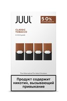 Картридж JUUL Tobacco х4 0,7мл 50мг