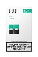 Картридж JUUL Mint х2 0,7мл 50мг