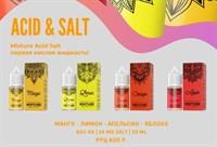 SALT Orange 30мл by Mixture (ТШ)