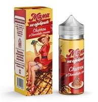Churros & Chocolate Cream 97мл by Мама не одобрит (Н)