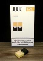Картридж JUUL Vanilla х2 0,7мл 50мг